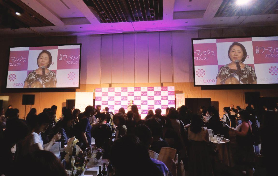 Sakura Awardsのエディション5にて、キンタ・デ・アマレス アルバリーニョ 2016が&#3732